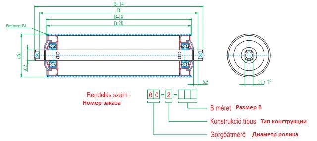 Ролики для рольгангов чертежи турбина на фольксваген транспортер т5 1 9 ремонт